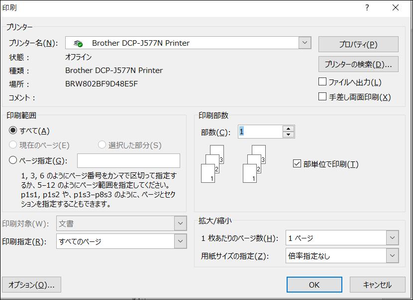f:id:apicode:20200328093256p:plain