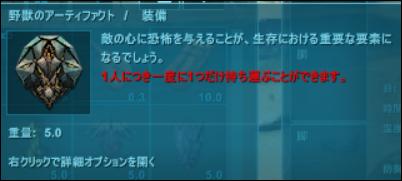 f:id:apicode:20200328110245p:plain