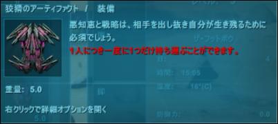 f:id:apicode:20200328110340p:plain