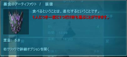 f:id:apicode:20200328110351p:plain