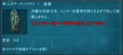 f:id:apicode:20200328110429p:plain