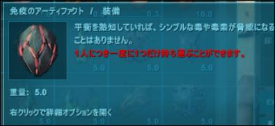 f:id:apicode:20200328110436p:plain