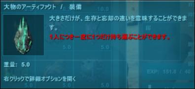 f:id:apicode:20200328110523p:plain