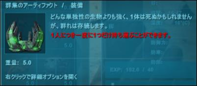 f:id:apicode:20200328110532p:plain
