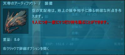 f:id:apicode:20200328110600p:plain