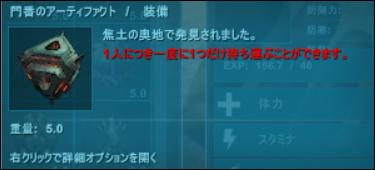 f:id:apicode:20200328110913p:plain