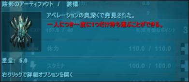 f:id:apicode:20200328110955p:plain
