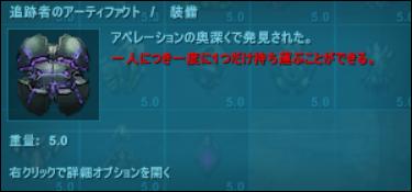 f:id:apicode:20200328111014p:plain