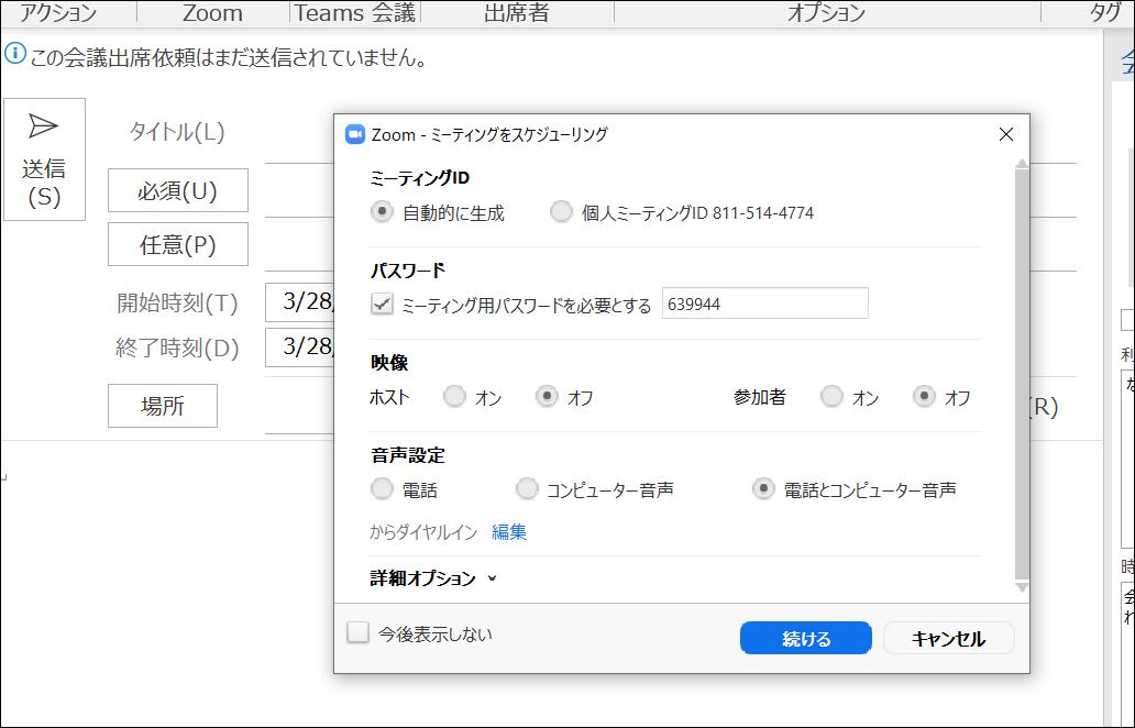 f:id:apicode:20200328154113p:plain