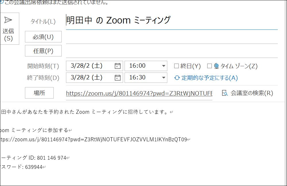 f:id:apicode:20200328154213p:plain