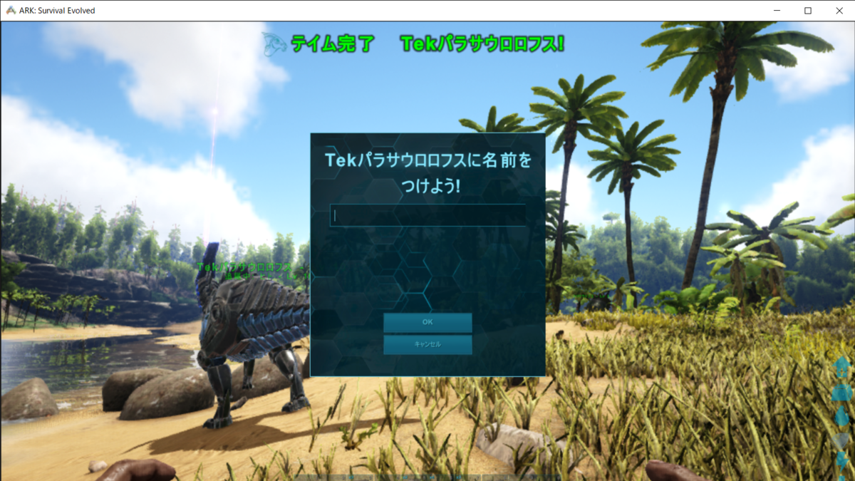 f:id:apicode:20200329155006p:plain