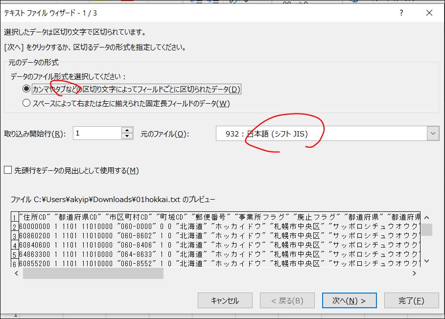 f:id:apicode:20200401105409p:plain