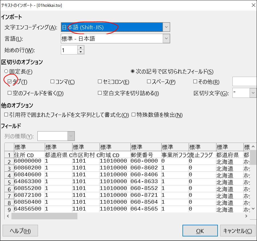 f:id:apicode:20200401110418p:plain