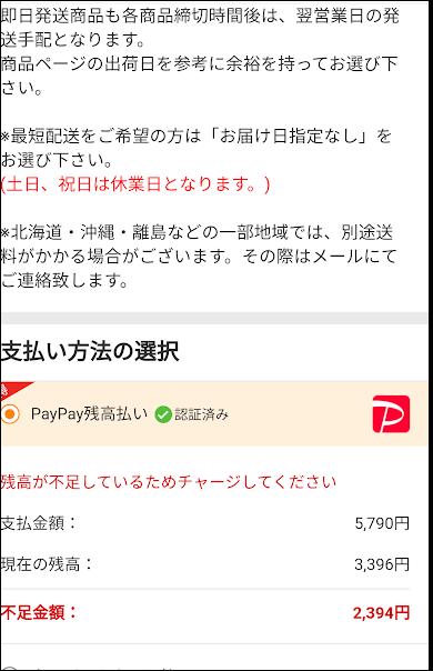 f:id:apicode:20200401183457p:plain