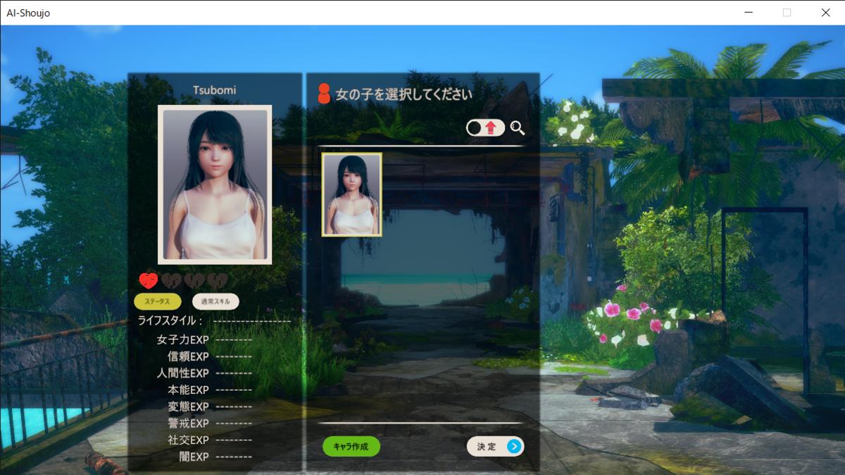 f:id:apicode:20200404111639p:plain