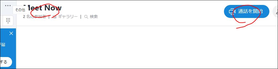 f:id:apicode:20200405102623p:plain