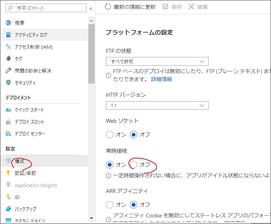 f:id:apicode:20200405130551p:plain