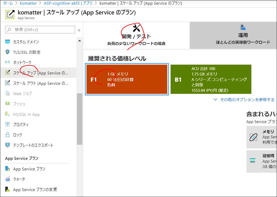 f:id:apicode:20200405130554p:plain