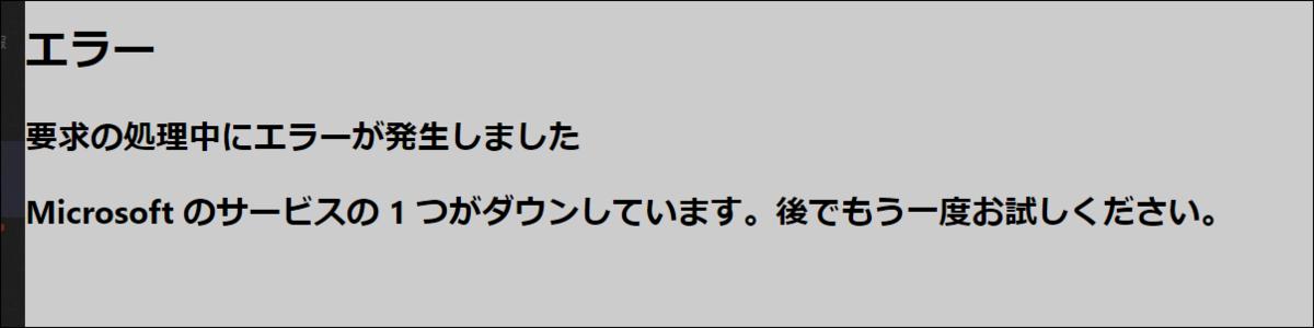 f:id:apicode:20200407162322p:plain