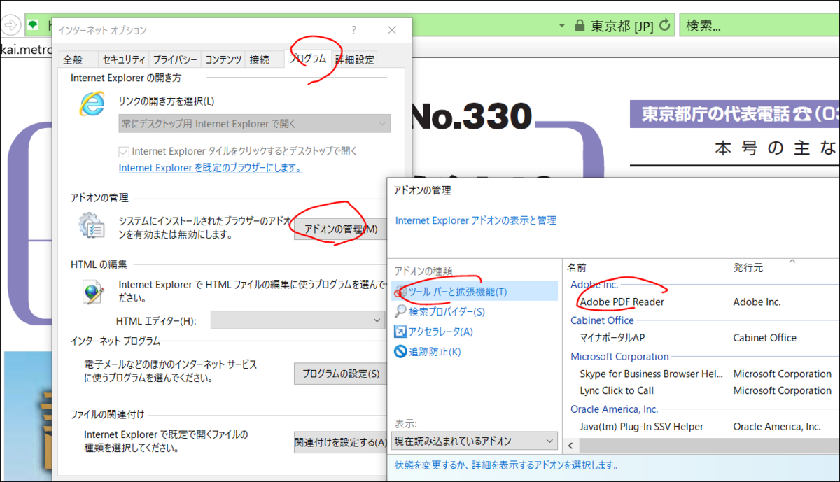 f:id:apicode:20200407163552p:plain