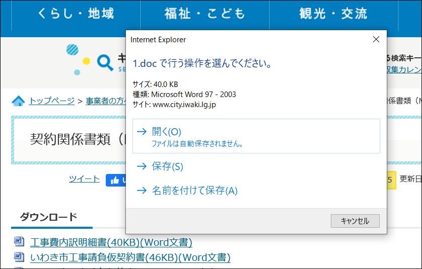 f:id:apicode:20200407164026p:plain