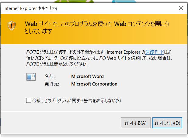 f:id:apicode:20200407164029p:plain