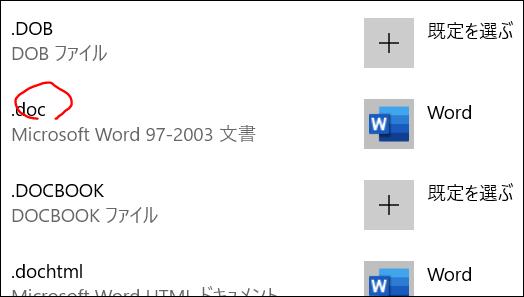 f:id:apicode:20200407164517p:plain