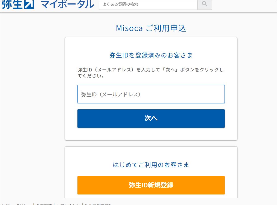 f:id:apicode:20200408094230p:plain