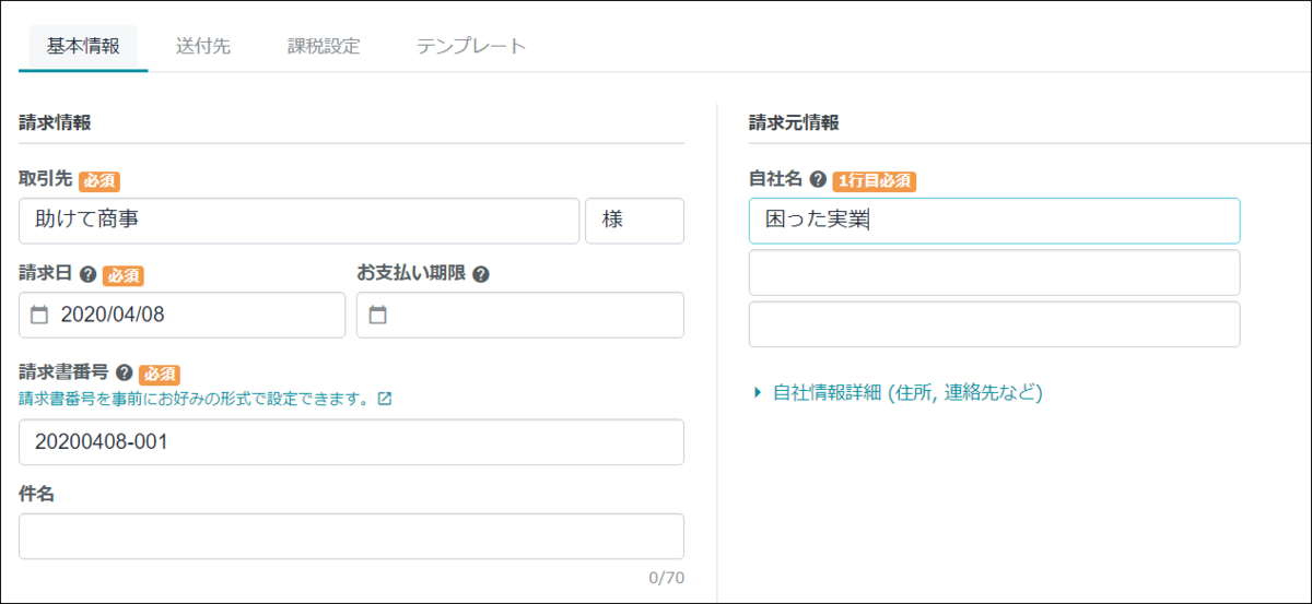 f:id:apicode:20200408094656p:plain