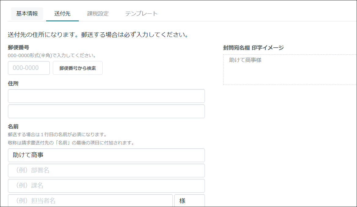 f:id:apicode:20200408094709p:plain