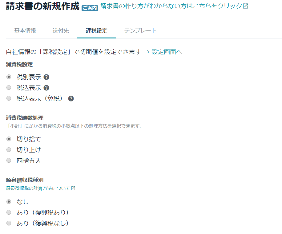 f:id:apicode:20200408094751p:plain