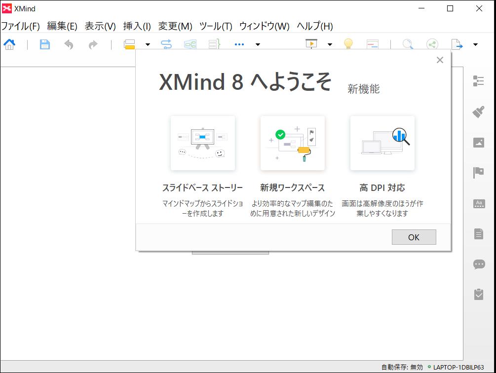 f:id:apicode:20200408100128p:plain