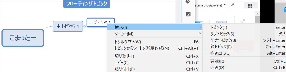 f:id:apicode:20200408101051p:plain