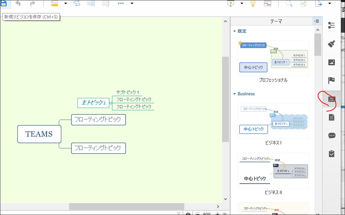 f:id:apicode:20200408101941p:plain