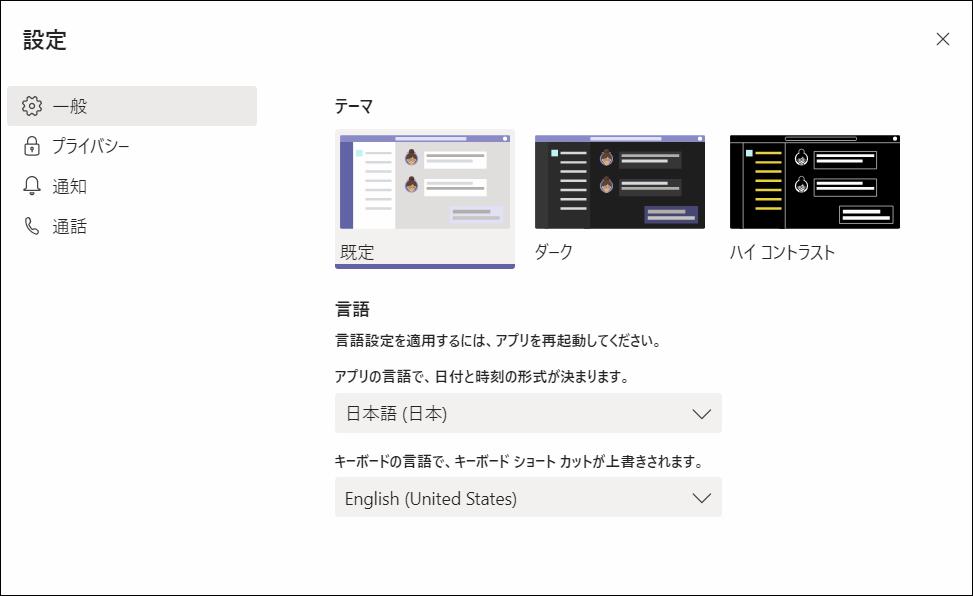 f:id:apicode:20200409125854p:plain