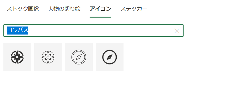 f:id:apicode:20200409142816p:plain