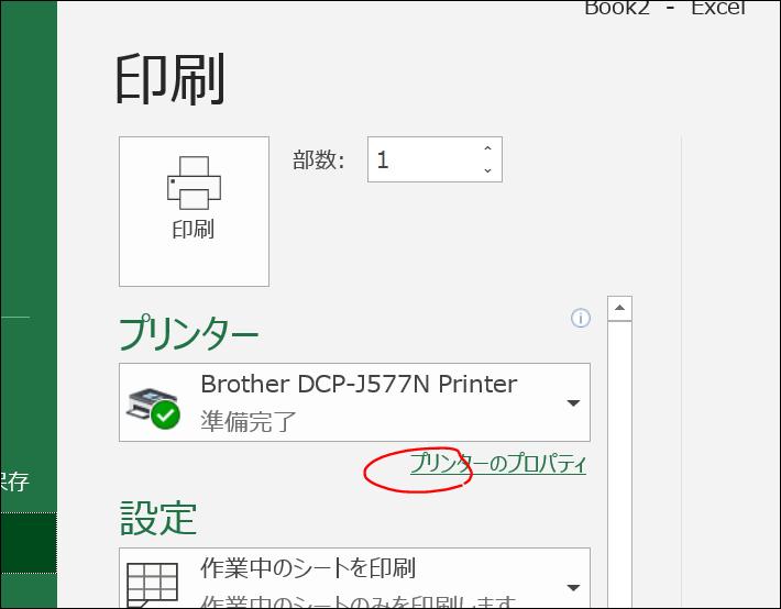 f:id:apicode:20200409143110p:plain