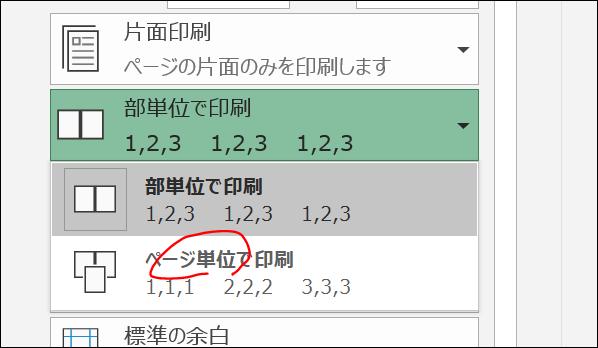 f:id:apicode:20200409145045p:plain