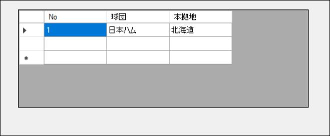f:id:apicode:20200409150724p:plain
