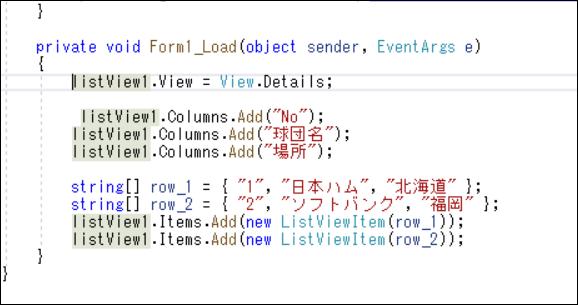 f:id:apicode:20200410193130p:plain