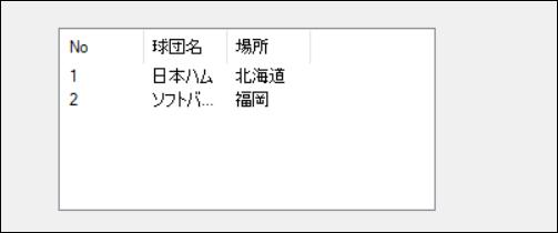f:id:apicode:20200410193134p:plain
