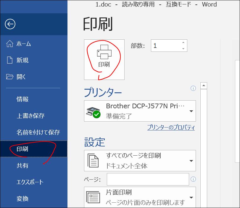 f:id:apicode:20200410225011p:plain