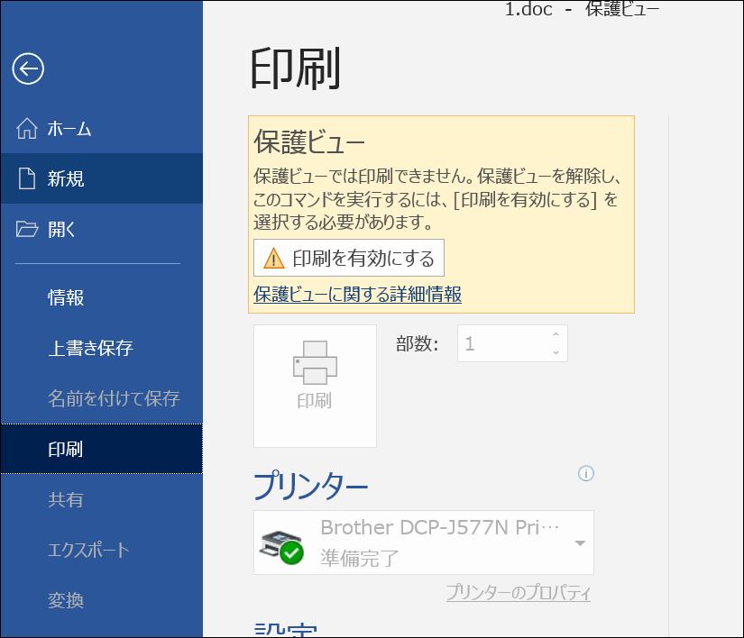 f:id:apicode:20200410225013p:plain