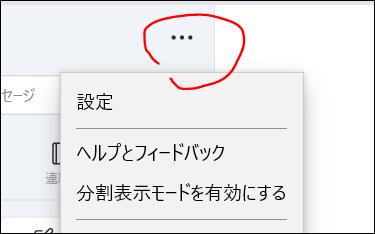 f:id:apicode:20200411093120p:plain