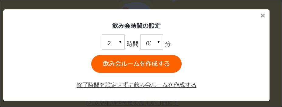 f:id:apicode:20200411114422p:plain