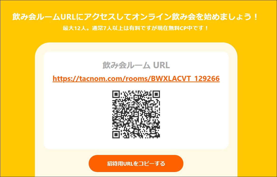 f:id:apicode:20200411114424p:plain