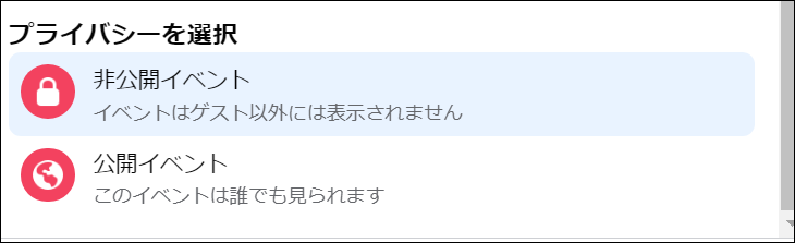 f:id:apicode:20200411120223p:plain