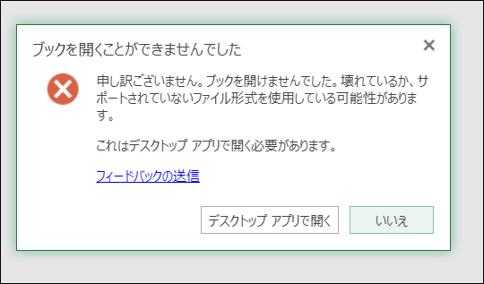 f:id:apicode:20200411140052p:plain