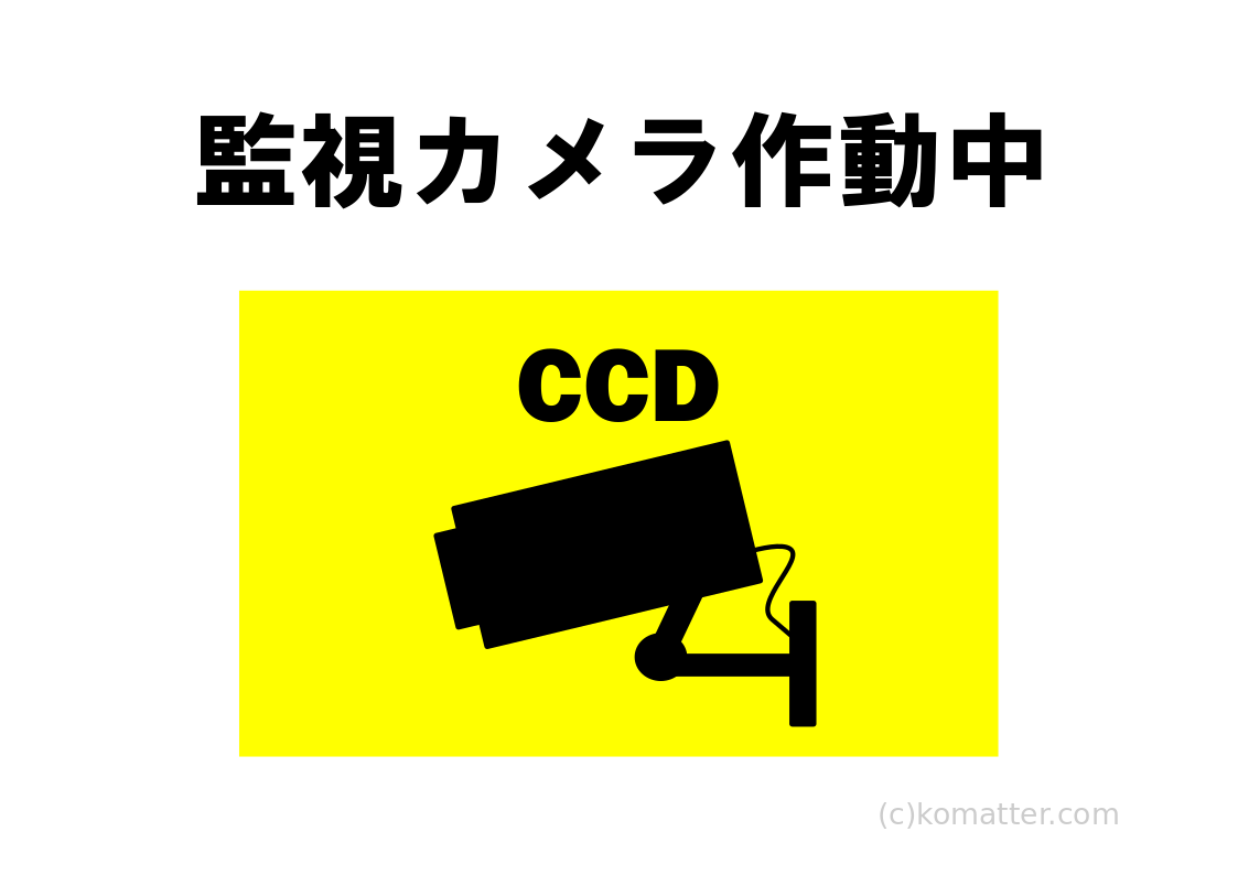 f:id:apicode:20200411142446p:plain