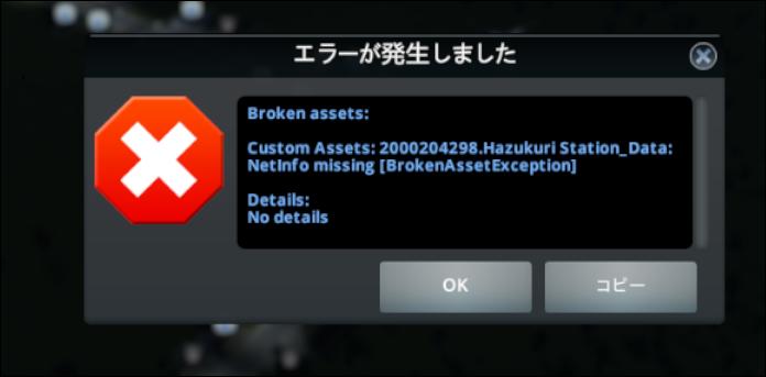 f:id:apicode:20200411145910p:plain